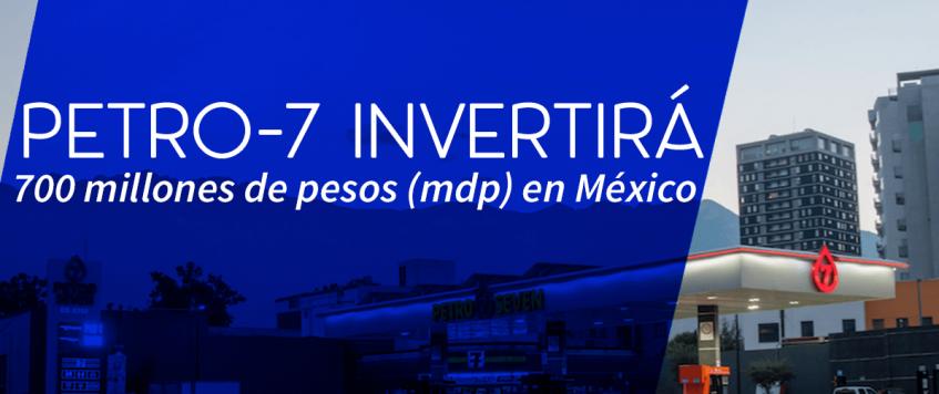 Petro-7 invertirá 700 millones de pesos (mdp) en México durante 2017.